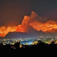 Bush-Fire-2020-over-city